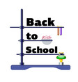 inscription back to school with instruments for vector image