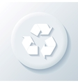Recycling 3D Paper Icon vector image