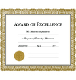award certificate vector image vector image