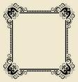 Blank label 2 vector image