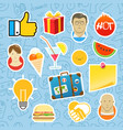 different mobile or web application stickers set vector image vector image