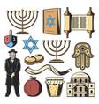 jewish religion symbols israel culture tradition vector image vector image
