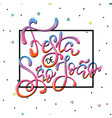 festa de sao joao brazilian traditional fest vector image vector image