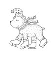 funny polar bear nursery art minimalist vector image