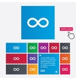 Repeat icon Loop symbol Infinity sign vector image vector image