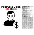 user dollar icon with bonus vector image vector image