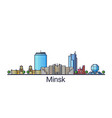 flat line minsk banner vector image