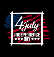 fourth july 4 july wallpapers usa vector image vector image