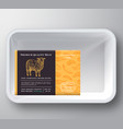 lamb abstract plastic tray container cover vector image vector image