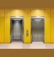 chrome metal office building elevator doors open vector image