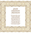 gold square frame vector image vector image
