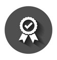 approved certificate medal icon in flat style vector image vector image