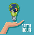 earth hour design vector image vector image