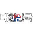 korean translation korea with national flag vector image vector image