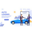 web page template for auto leasing vector image