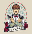 barbershop vintage colorful emblem vector image vector image
