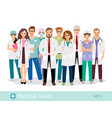 medical staff professionals group in uniform vector image vector image