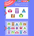 memory game children shapes 1 vector image