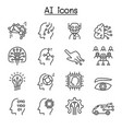 ai artificial intelligence icon set in thin line vector image vector image