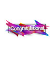 congratulations paper banner with colorful brush vector image vector image