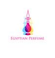egyptian perfume vector image