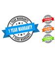 1 year warranty stamp round band sign set label