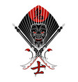 demon samurai 0001 vector image vector image