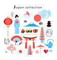 graphic set japan vector image vector image