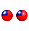 taiwan flag under 3d dome button and on glossy vector image vector image