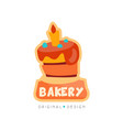 bakery shop logo design template badge for bread vector image vector image