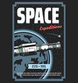 galaxy expedition and cosmic space exploration vector image vector image