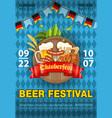 oktoberfest beer festival poster vector image
