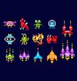 pixel game icon set vector image
