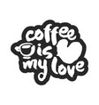 coffee is my love calligraphy lettering vector image vector image