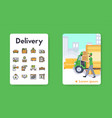 delivery guy character design cartoon vector image vector image