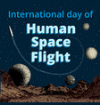 international day human space flight vector image vector image