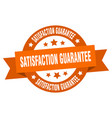satisfaction guarantee ribbon satisfaction vector image vector image