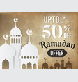banner sales for ramadhan month vector image vector image