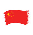 brushstroke painted flag china vector image vector image