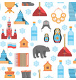 cartoon russian traditional items seamless pattern vector image vector image