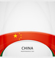celebrating china independence day vector image vector image