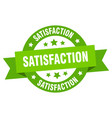 satisfaction ribbon satisfaction round green sign vector image vector image