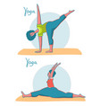 yoga time woman practicing yoga in different vector image
