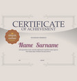 classic brown blank certified border template vector image vector image