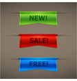 Colorful realistic 3d ribbons with text vector | Price: 1 Credit (USD $1)