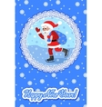 greeting card with lettering congratulation vector image