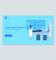 patient healthy report cardiogram and tech vector image vector image