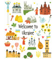 set icons symbols and landmarks ukraine vector image vector image