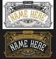 big antique logo with floral details vector image vector image