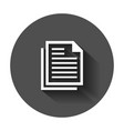 document note icon in flat style paper sheet with vector image vector image